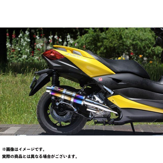 スペシャルパーツタダオ Xマックス250 マフラー本体 POWERBOX FULL S TitanBlue SP忠男