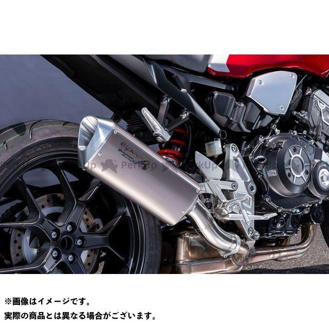YAMAMOTO RACING CB1000R マフラー本体 18~CB1000R SPEC-A SLIP-ON TYPE-SA ヤマモトレーシング