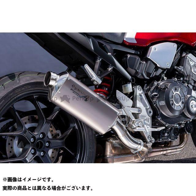 YAMAMOTO RACING CB1000R マフラー本体 18~CB1000R SPEC-A SLIP-ON TYPE-S ヤマモトレーシング