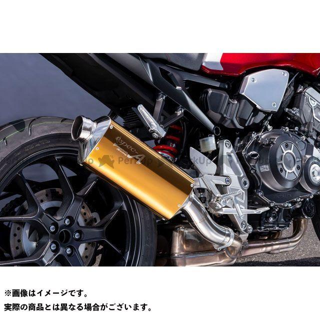 最高の品質 【エントリーで最大P19倍】YAMAMOTO RACING CB1000R マフラー本体 マフラー本体 18~CB1000R SPEC-A CB1000R SLIP-ON TYPE-S RACING ゴールド ヤマモトレーシング, ムギグン:f10462e7 --- kventurepartners.sakura.ne.jp