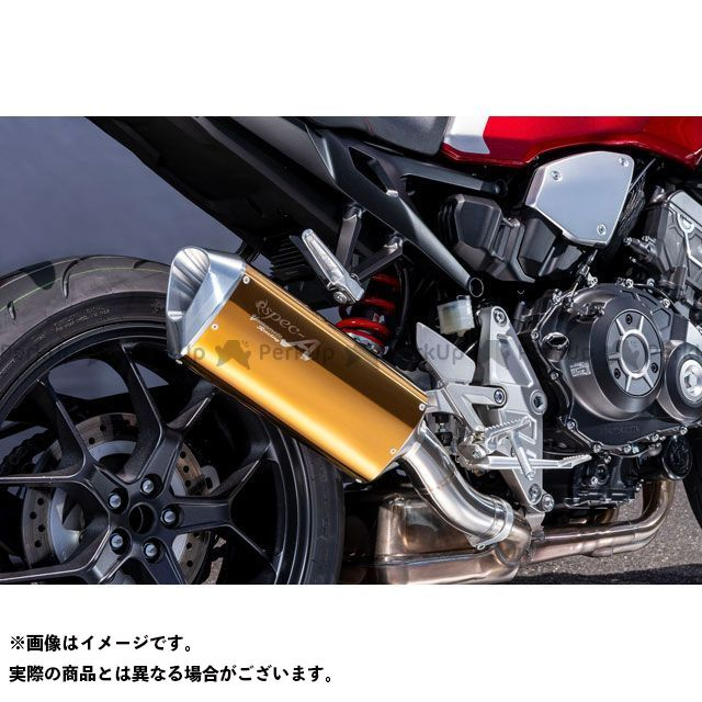【エントリーで最大P21倍】YAMAMOTO RACING CB1000R マフラー本体 18~CB1000R SPEC-A SLIP-ON TYPE-SA ゴールド ヤマモトレーシング