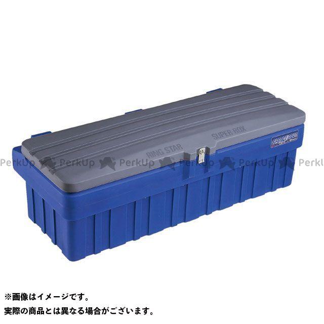 RING STAR 作業場工具 SGF-1600 スーパーボックスグレート  リングスター