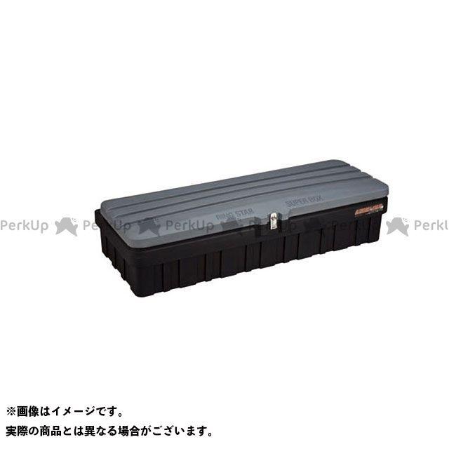 【エントリーでポイント10倍】送料無料 リングスター RING STAR 作業場工具 SGF-1600SS スーパーボックスグレート スリム