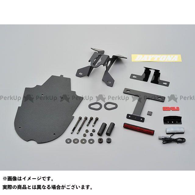 【エントリーで最大P21倍】DAYTONA XSR700 フェンダー フェンダーレスキット(車検対応LEDライセンスランプ付き) デイトナ