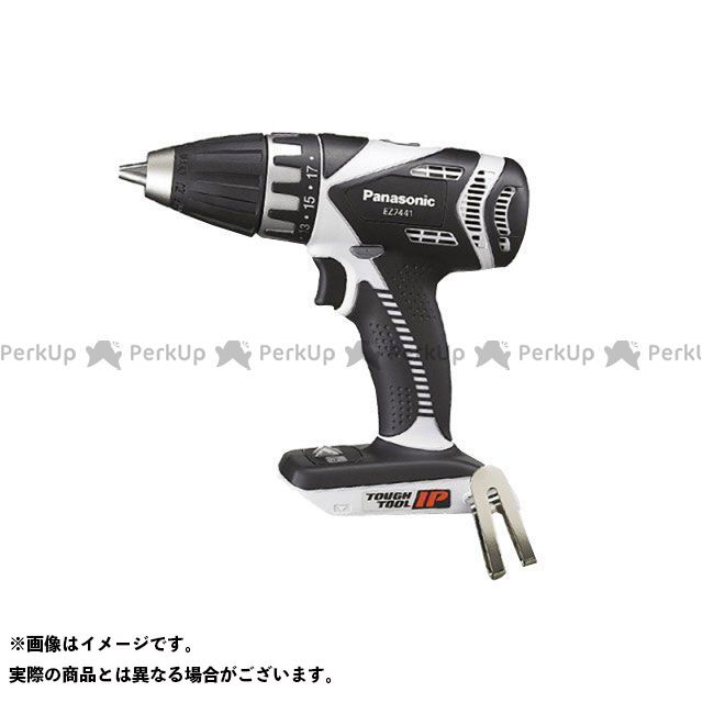 【無料雑誌付き】Panasonic ハンドツール EZ7441X-H リチウム充電ドリルドライバ(グレー)本体 Panasonic