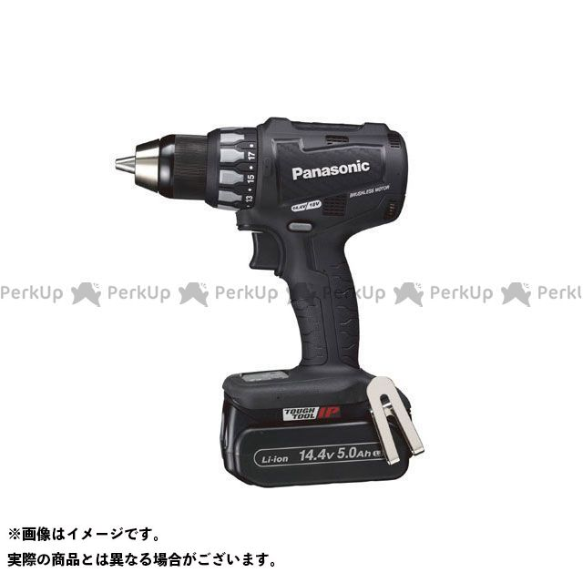 送料無料 Panasonic Panasonic ハンドツール EZ74A2LJ2F-B 14.4V5.0A充電ドリルドライバー(黒)
