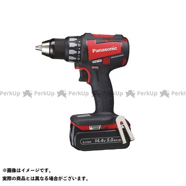 【無料雑誌付き】Panasonic ハンドツール EZ74A2LJ2F-R 14.4V5.0A充電ドリルドライバー(赤) Panasonic
