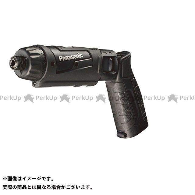 【無料雑誌付き】Panasonic ハンドツール EZ7421X-B 7.2V充電スティックドリルドライバ本体(黒) Panasonic