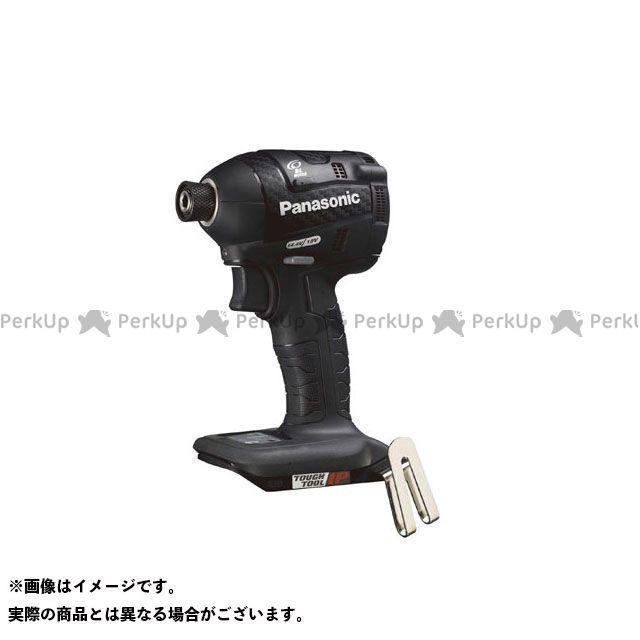【無料雑誌付き】Panasonic ハンドツール EZ75A7X-B 充電インパクトドライバー本体のみ(黒) Panasonic