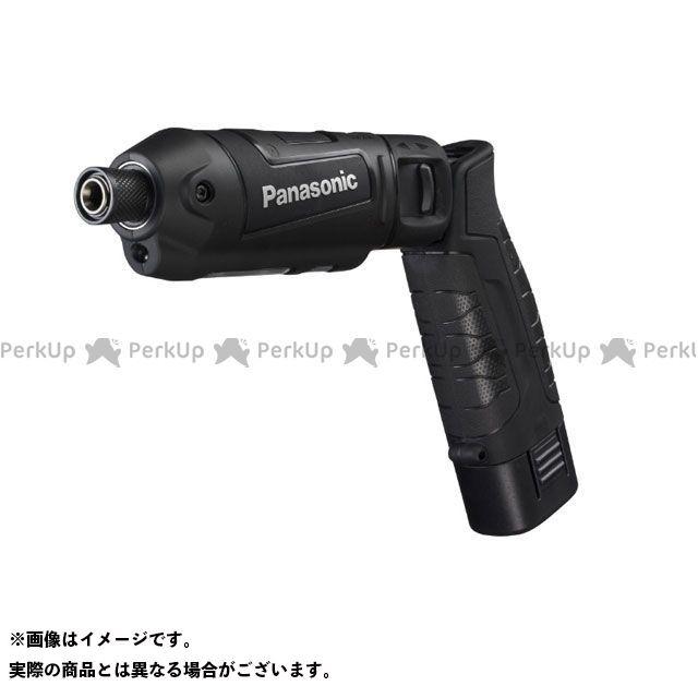 【無料雑誌付き】Panasonic 電動工具 EZ7521LA2S-B 7.2V充電スティックインパクト(黒) Panasonic