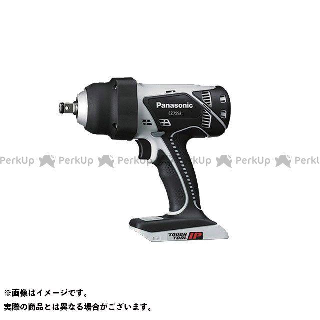 Panasonic 電動工具 EZ7552X-H 充電インパクトレンチ ボルト専用 本体  Panasonic
