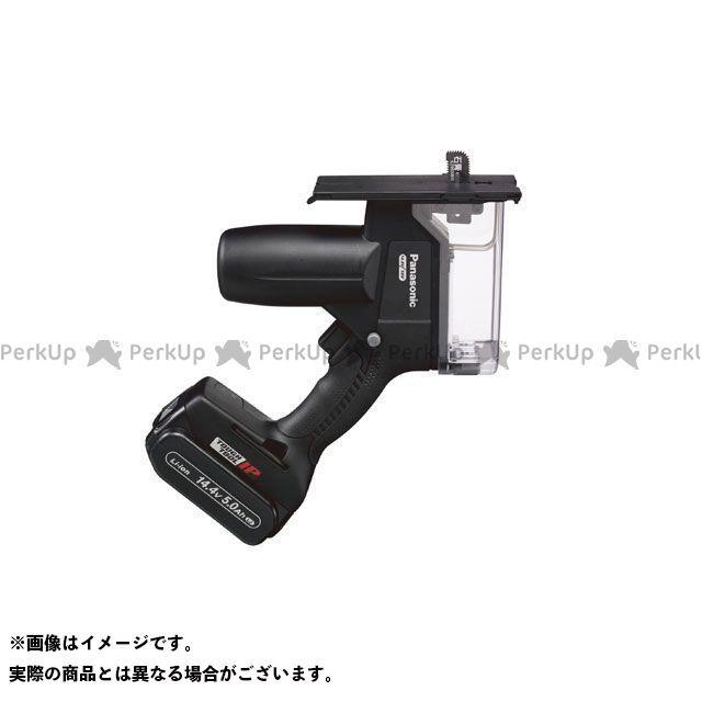 【無料雑誌付き】Panasonic 電動工具 EZ45A3LJ2F-B 14.4V5.0Ah 充電角穴カッター(黒) Panasonic