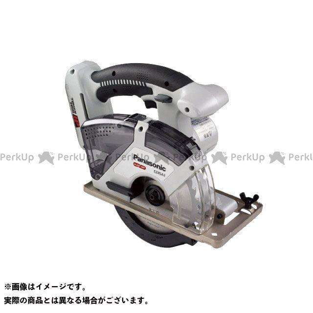 【無料雑誌付き】Panasonic 電動工具 EZ45A2XW-H 充電パワーカッター135本体・木工刃付 Panasonic