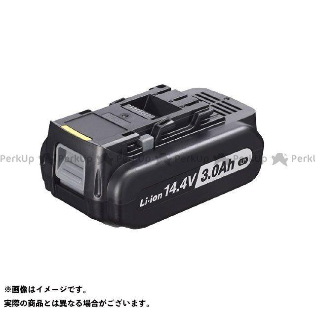 【エントリーでポイント10倍】送料無料 Panasonic Panasonic Panasonic 電動工具 EZ9L46 EZ9L46 リチウムイオン電池パック(14.4V Panasonic・3.0AH), 福島そらや:678fc3e6 --- luzernecountybrewers.com