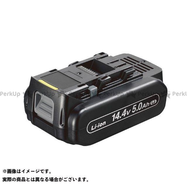 Panasonic 電動工具 EZ9L48 リチウムイオン電池パック(14.4V・5.0AH)  Panasonic
