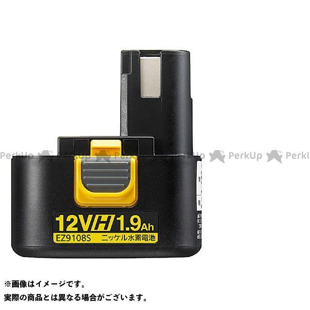 【エントリーでポイント10倍】送料無料 Panasonic Panasonic Panasonic 電動工具 電動工具 EZ9108S EZ9108S ニッケル水素電池パック(Hタイプ・12V), BRANDOFF TOKYO:566463fb --- luzernecountybrewers.com