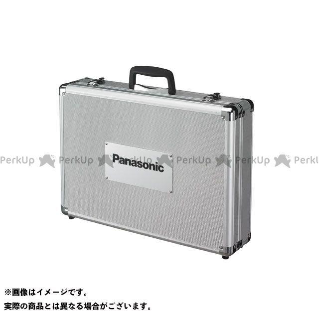 【エントリーでポイント10倍】送料無料 Panasonic Panasonic 作業場工具 EZ9669 アルミケース