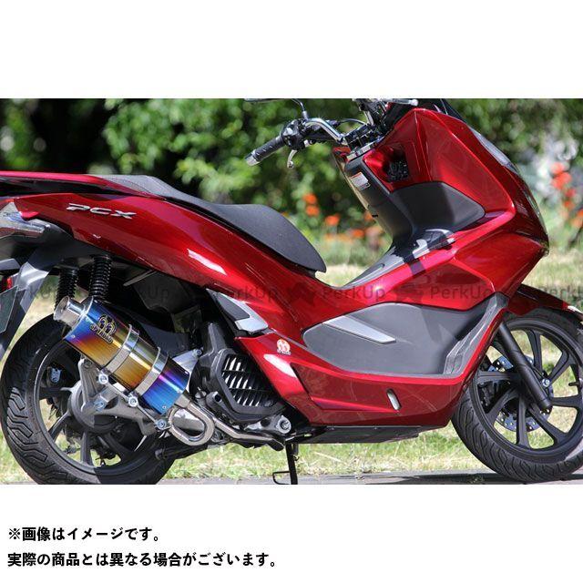 【無料雑誌付き】スペシャルパーツタダオ PCX125 マフラー本体 PURE SPORT SilentVersion TitanBlue SP忠男