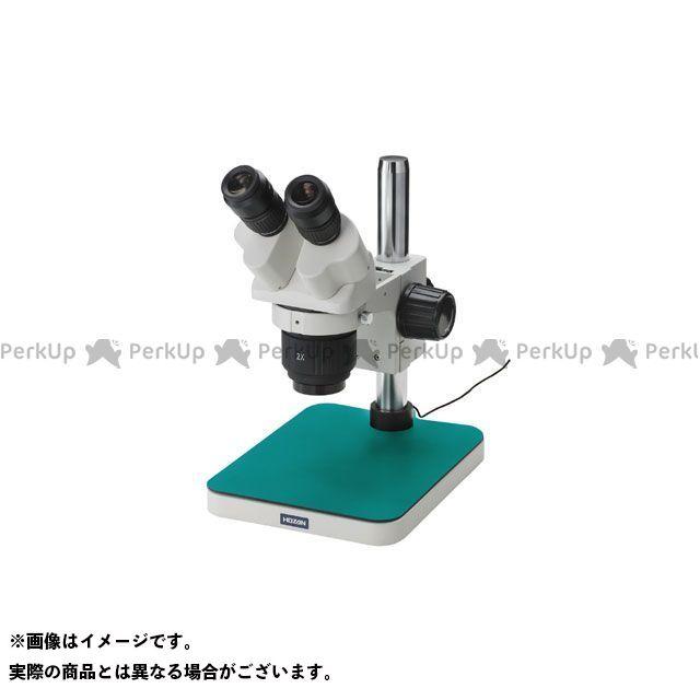 HOZAN 作業場工具 L-51 実体顕微鏡  ホーザン