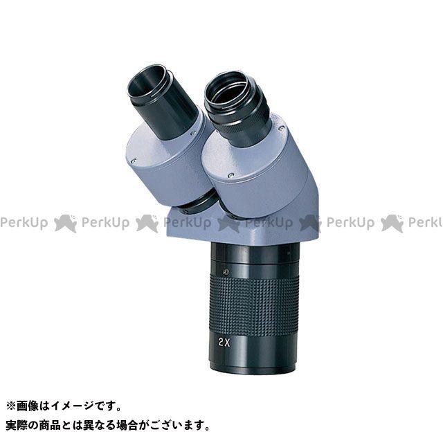 HOZAN 光学用品 L-501 標準鏡筒  ホーザン