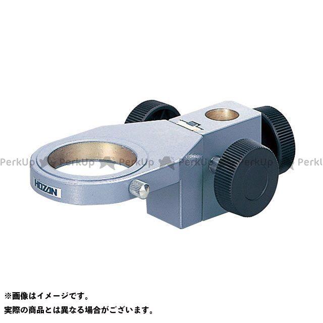 HOZAN 光学用品 L-509 ホルダー  ホーザン