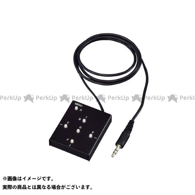 送料無料 ホーザン HOZAN 光学用品 L-850-2 カメラコントローラー