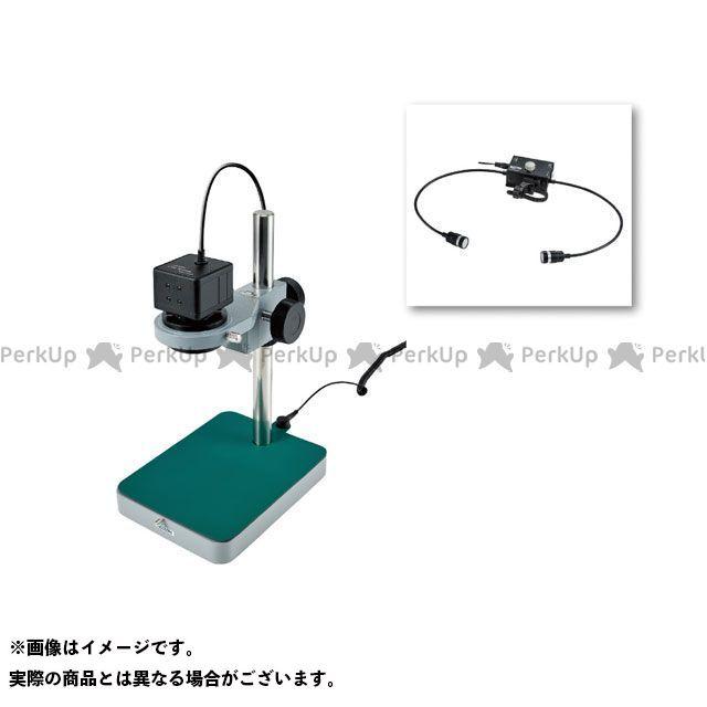 【エントリーでポイント10倍】送料無料 ホーザン HOZAN 作業場工具 L-KIT510 マイクロスコープ