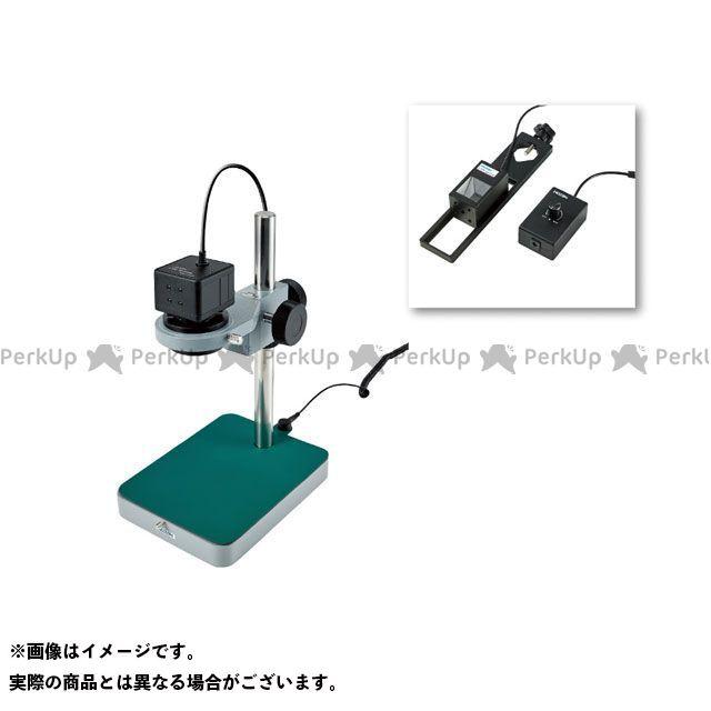 HOZAN 作業場工具 L-KIT512 マイクロスコープ  ホーザン