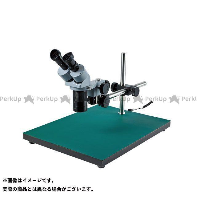 HOZAN 作業場工具 L-KIT537 実体顕微鏡  ホーザン
