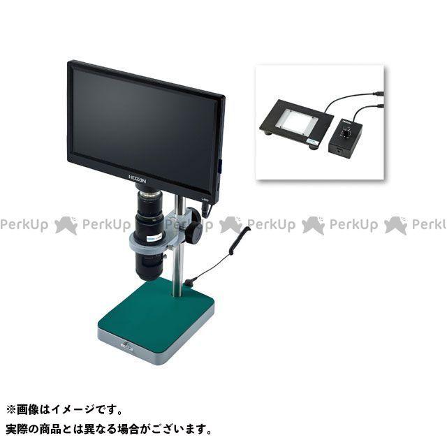【50%OFF】  HOZAN 店 作業場工具 マイクロスコープ(モニター付) L-KIT570 ホーザン:パークアップバイク-DIY・工具