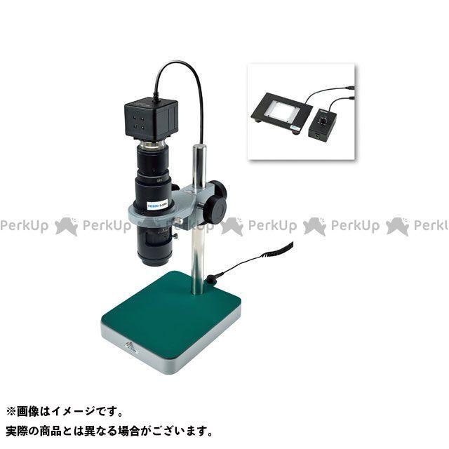 HOZAN 作業場工具 L-KIT574 マイクロスコープ(PC用)  ホーザン