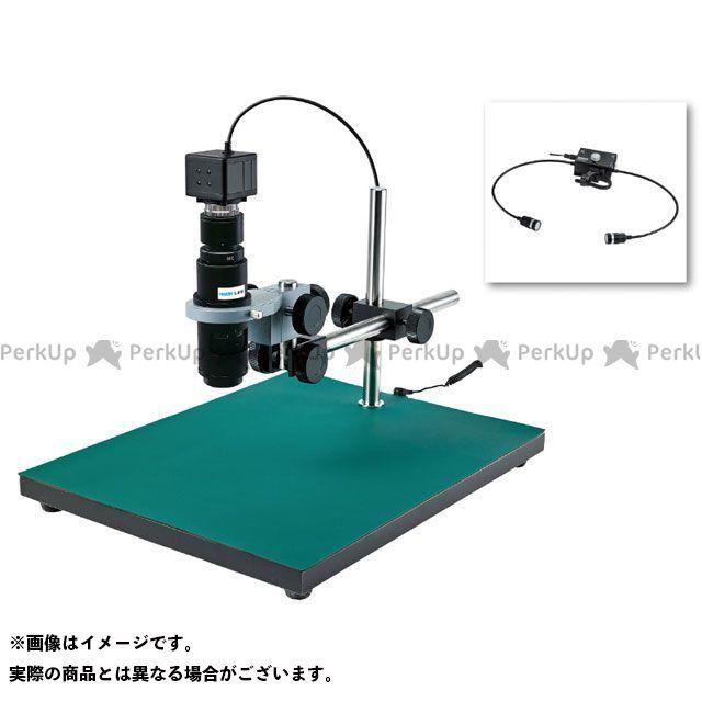 HOZAN 作業場工具 L-KIT577 マイクロスコープ(PC用)  ホーザン
