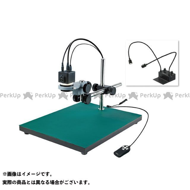 大洲市 モニター用 L-KIT602  店 作業場工具 ホーザン:パークアップバイク マイクロスコープ HOZAN-DIY・工具