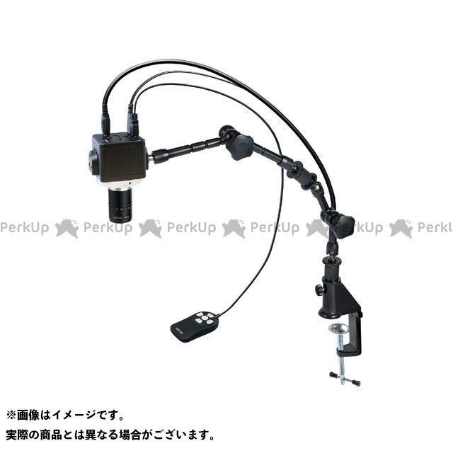 【エントリーでポイント10倍】送料無料 ホーザン HOZAN 作業場工具 L-KIT604 マイクロスコープ モニター用
