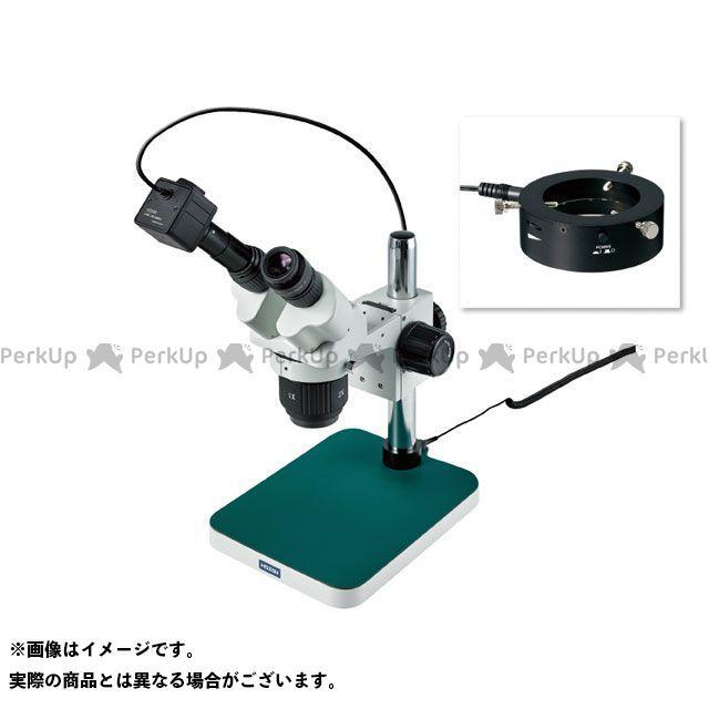 HOZAN 作業場工具 L-KIT612 実体顕微鏡 PC用  ホーザン