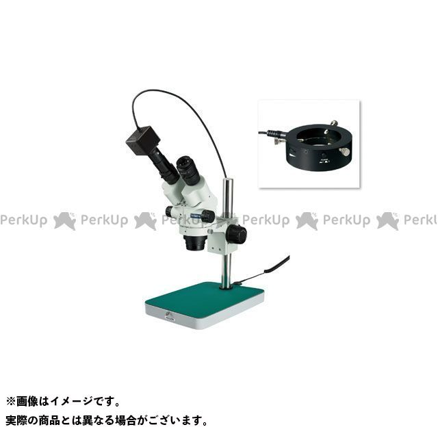 当店だけの限定モデル PC用  ホーザン:パークアップバイク 作業場工具 実体顕微鏡 HOZAN 店 L-KIT620-DIY・工具