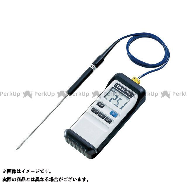 送料無料 ホーザン HOZAN 計測機器 DT-510 デジタル温度計