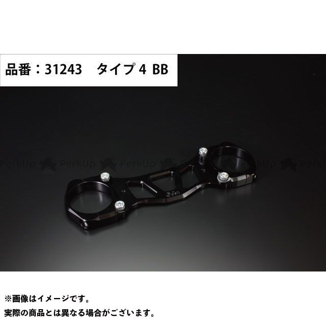ジークラフト エイプ100 エイプ50 その他外装関連パーツ ダウンフェンダーステー タイプ4(ブラック/ブラック) Gクラフト