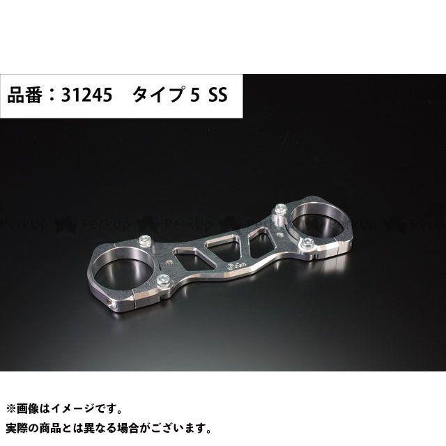 ジークラフト エイプ50 その他外装関連パーツ ダウンフェンダーステー タイプ5(シルバー/シルバー) Gクラフト