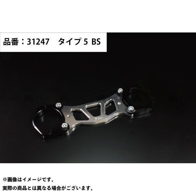 ジークラフト エイプ50 その他外装関連パーツ ダウンフェンダーステー タイプ5(ブラック/シルバー) Gクラフト