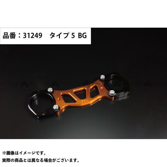 【エントリーで最大P21倍】ジークラフト エイプ50 その他外装関連パーツ ダウンフェンダーステー タイプ5(ブラック/ゴールド) Gクラフト