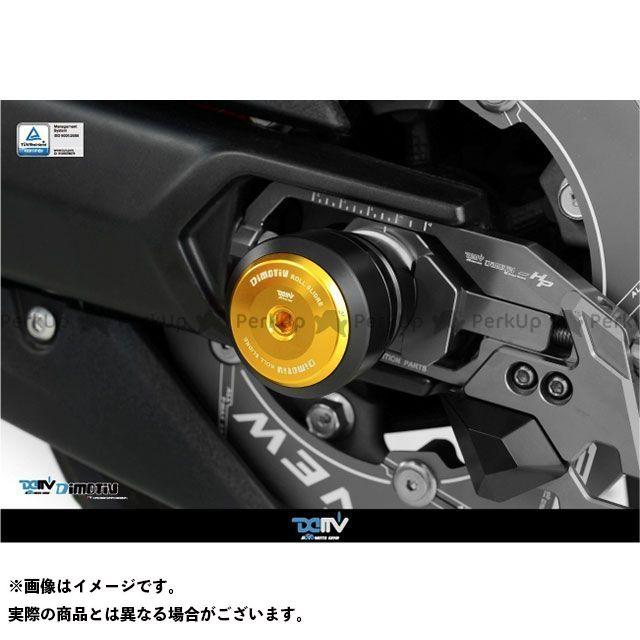 【エントリーで更にP5倍】Dimotiv TMAX530 スライダー類 スイングアームスライダー TMAX530 カラー:ゴールド ディモーティブ