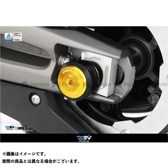 【エントリーで更にP5倍】Dimotiv AK 550 スライダー類 スイングアームスライダー AK550 カラー:チタン ディモーティブ
