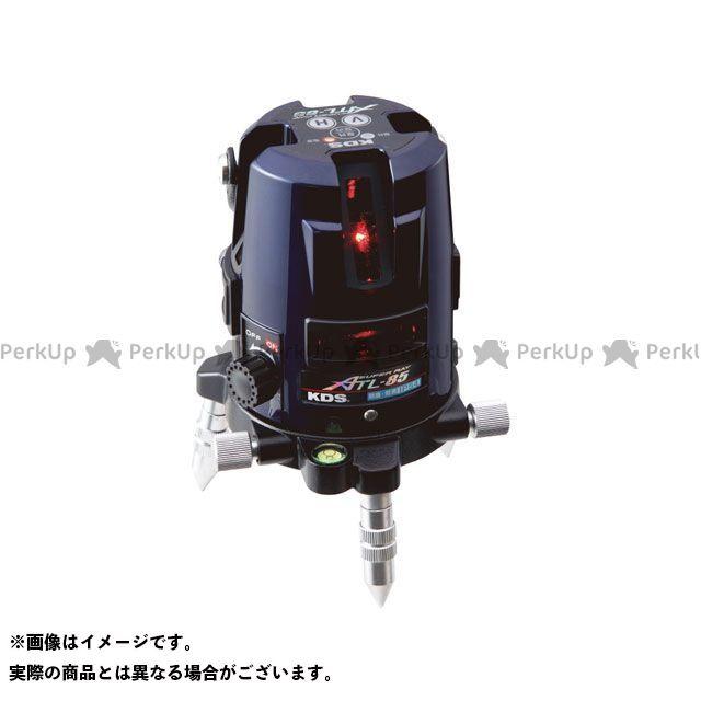 【無料雑誌付き】KDS 光学用品 ATL-85RSA オートラインレーザー(受光器+三脚セット) ムラテックKDS