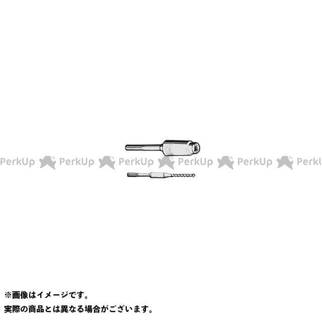 送料無料 ボッシュ BOSCH 電動工具 1618598161 SDS-MAX スプラインアダプター
