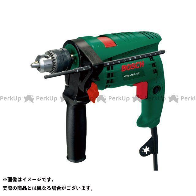 BOSCH 電動工具 PSB450RE 振動ドリル 10ミリ ボッシュ