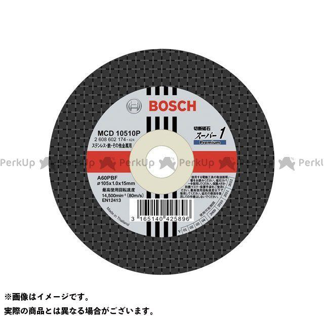 BOSCH 電動工具 MCD10510P/200 切断砥石スーパー1P(200枚)  ボッシュ