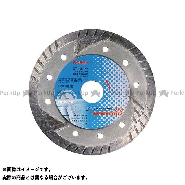 BOSCH 電動工具 DT-180PP ダイヤホイール 180PP トルネード  ボッシュ