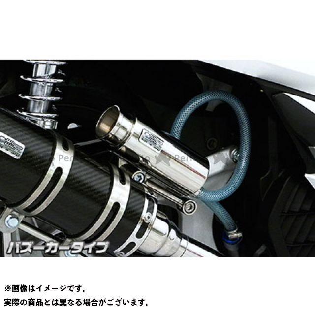 【無料雑誌付き】WirusWin PCX125 燃料・オイル関連パーツ PCX(2BJ-JF81)用 ブリーザーキャッチタンク バズーカータイプ ウイルズウィン