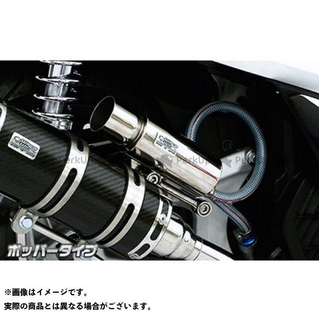 ウイルズウィン WirusWin 燃料 オイル関連パーツ エンジン 無料雑誌付き 国内送料無料 PCX125 70%OFFアウトレット PCX ブリーザーキャッチタンク ポッパータイプ 2BJ-JF81 用